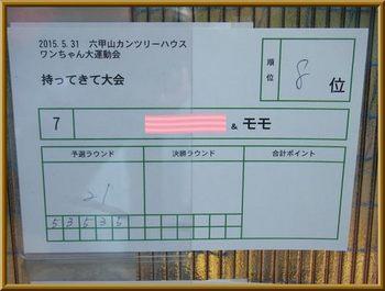 運動会9.jpg